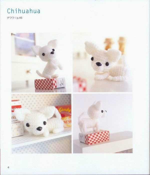 Миниатюрные игрушки амигуруми собачки все породы вязание крючком