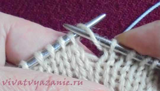 Как осуществляется 2 накида спицами в вязание видео
