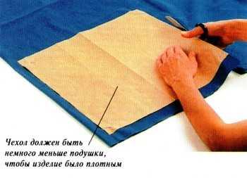 Как сшить обычную подушку 100