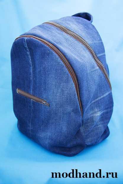 6b44b3876765 Как сшить из старых джинс рюкзак