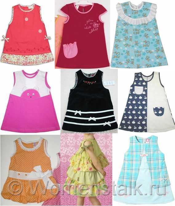 9f0e01e7610 Как сшить ребенку платье своими руками