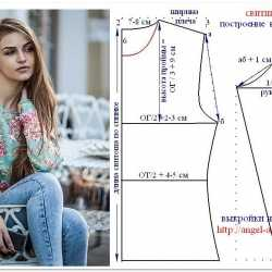 Интернет магазин женской одежды, обуви и аксессуаров