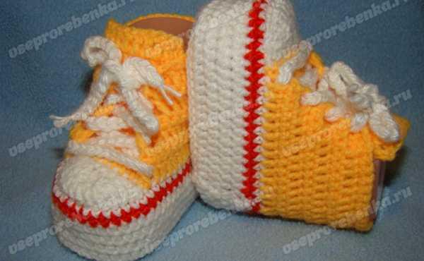 схема вязания крючком пинеток