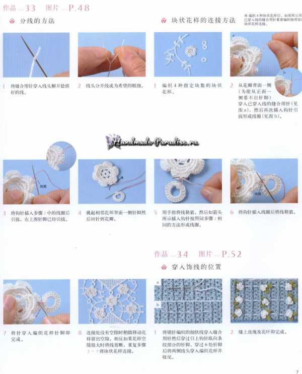 Вязание роз крючком журнал