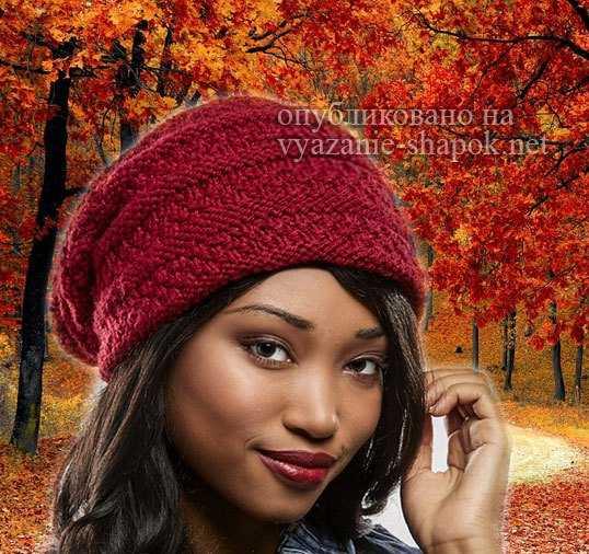 25dc00330e98 Вязание шапочки для женщин на зиму