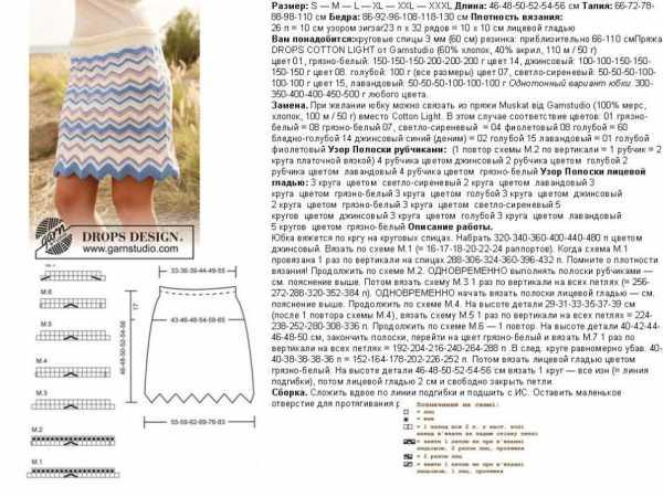Вязание узоров для юбок спицами схемы 160